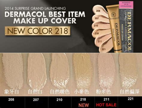 Dermacol Make-Up Cover Foundation 30g | 11street Malaysia