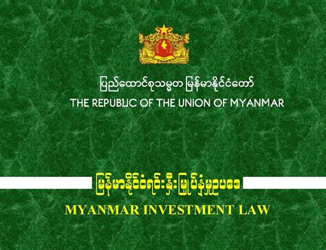 Myanmar Investment Law   Directorate of Investment and