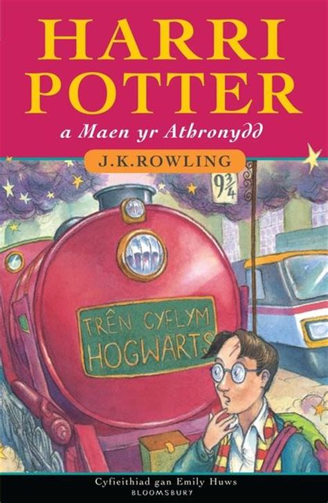 Harry Potter and the Philosopher's Stone (Welsh): Harri