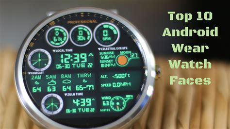 Top 10 Android Wear Watch Faces (2) - YouTube