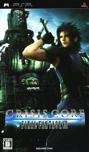 Crisis Core - Final Fantasy VII Rom download for